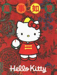 Hello Kitty greeting card christmas